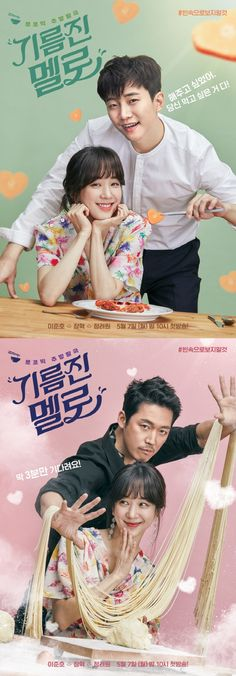 A great drama. Wok of Love 2018 Tv Series 2013, Drama Tv Series, Drama Film, Drama Movies, Kdramas To Watch, Korean Drama 2017, Live Action, Watch Drama, Web Drama
