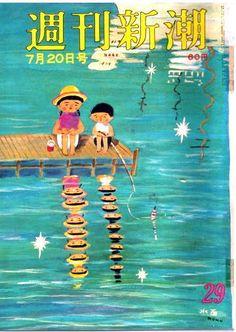 「水面」谷内六郎 1969