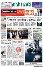 Arab News 10-12-2012 Saudi Arabia