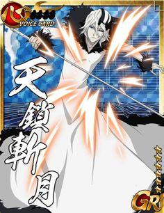 Cards from the Bleach Bankai Battle game All Anime, Manga Anime, Battle Card Games, Tensa Zangetsu, Ichigo X Orihime, Money Pictures, Money Pics, Bleach Characters, Harry Potter