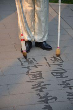 Chinese water art