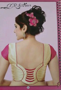 We are here with selected Back Neck Blouse Designs Patterns for modern look and glamourous style. Patch Work Blouse Designs, Best Blouse Designs, Saree Blouse Neck Designs, Simple Blouse Designs, Stylish Blouse Design, Dress Neck Designs, Indian Blouse Designs, Kurta Designs, Corsage