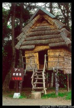Traditional Ainu house in Akan-kotan, Hokkaido. This looks like an open air…