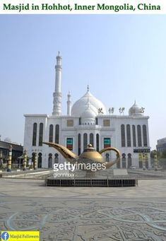 Masjid in Hohhot, Inner Mongolia, China #islamicarchitecture