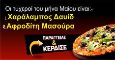 Πως ⁉️Πολύ απλά.. Παρήγγειλε κι εσύ από τo www.mammaspizza.gr μπες αυτόματα στην κλήρωση και μπορεί να είσαι εσύ ο επόμενος τυχερός που θα κερδίσει 1 οικογενειακή πίτσα της επιλογής του!!💁♂️👩🏭 www,mammaspizza.gr #serres #pizza #onlinedelivery #σερρες #serresdelivery #onlinedelivery #delivery #pizzadelivery Pizza, Beef, Food, Meat, Essen, Meals, Yemek, Eten, Steak