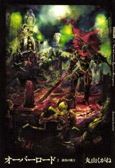 Overlord Free Books Online Dark Warrior Digital Book