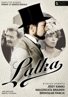 Lalka poster, t-shirt, mouse pad Polish Films, Kaito, Movie Tv, Literature, Dolls, Canvas, My Love, Movie Posters, Book Covers