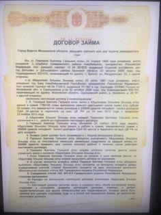 Эльшан Абдуллаев, сын азербайджанского афериста, открыл в Москве новый ресторан с армянами – EURO ASIA NEW'S INTERNET NEWSPAPER Personalized Items