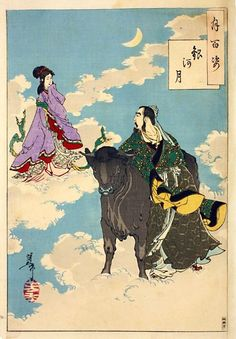 Tanabata. The weaver and the cowherd.