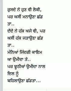 1364 Best Punjabi Quotes images in 2019 | Punjabi quotes