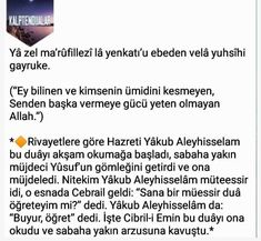 Allah Islam, Allah