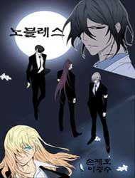 Noblesse (Manhwa) manga   Read Noblesse (Manhwa) manga online in high quality