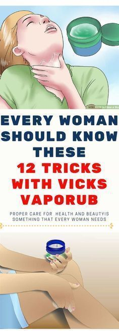 Proper care for health and beautyis something that every woman needs, but this does not necessarily mean that she has to spend a small fortune on