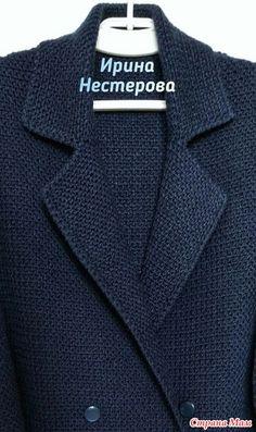 . Стильный двубортный жакет - пиджак крючком - Вязание - Страна Мам Crochet Coat, Crochet Cardigan Pattern, Chunky Knit Cardigan, Crochet Jacket, Knit Jacket, Baby Knitting Patterns, Knitting Stitches, Knitting Designs, Cardigans Crochet