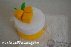 マンゴームース(フェルトケーキ) :: manimani Day's|yaplog!(ヤプログ!)byGMO