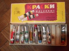 масляные краски 60-х гг. as a gift (Москва). DaruDar