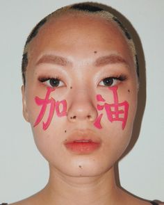 """(jiayou) - if u translate it literally it means """"add oil"""" or """"add gas"""". but u can also cheer someone on with it as """"u can do it! Dope Makeup, Makeup Inspo, Makeup Art, Makeup Inspiration, Makeup Looks, Hair Makeup, Yang Zhang, Photographie Portrait Inspiration, High Fashion Makeup"""