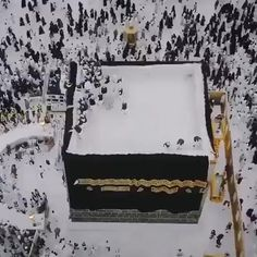 Best Islamic Quotes, Islamic Inspirational Quotes, Muslim Pray, Islam Muslim, Masjid Haram, Beautiful Quran Verses, Islamic Nasheed, Mecca Islam, Karbala Photography