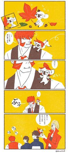 ソニックさんと真っ赤な葉っぱ