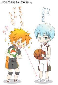 Haikyuu!! (ハイキュー!!) & Kuroko's Basketball (黒子のバスケ) crossover - Shouyou Hinata & Tetsuya Kuroko :)