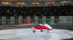 Iran unveils 'Epic' new Drone