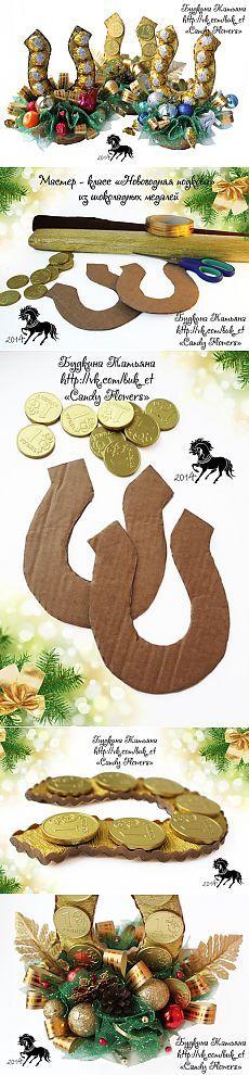 Un gran regalo para el Año Nuevo - de herradura para la buena suerte ... de dulces y medalek chocolate ...