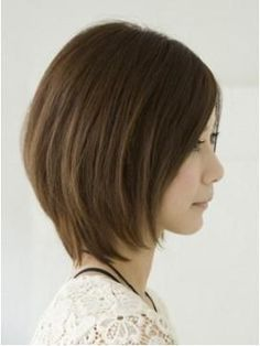 45 Chic Choppy Bob Hairstyles for 2019 - Style My Hairs Inverted Hairstyles, Choppy Bob Haircuts, Bob Hairstyles For Fine Hair, Cool Hairstyles, Bobs For Thin Hair, Short Hair With Layers, Short Hair Cuts, Short Hair Styles, Blow Hair