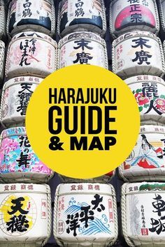 A detailed list of things to do in Harajuku, Tokyo, Japan. | Tokyo travel | Japan travel | Harajuku things to do | Harajuku food | Harajuku shopping | Meiji Shrine