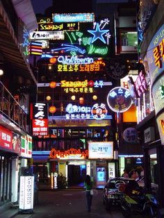 The streets of Jongno, Seoul, Korea!