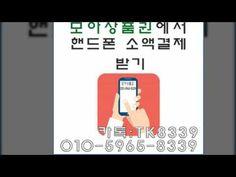 010→5965→8339 카→ 톡:TK8339,소액결제 현금화
