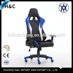 HC-8004-1 Executive Office Chair Modern Gaming Chair Computer Chair