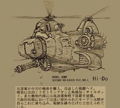 "Rebel Army "" Hi-Do"" Metal Slug 1 sixth level Boss: Concept Ships, Concept Art, Comic Face, Cyberpunk Character, Mechanical Design, Machine Design, Illustration Sketches, Dieselpunk, Design Reference"
