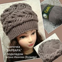 Одноклассники Crochet Baby Hats, Knitted Hats, Knit Crochet, Kerchief, Baby Booties, Beret, Hair Band, Hats For Women, Headbands