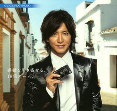 Takuya Kimura (Japanese idol/ SMAP). COOLPIX Catalog by NIKON.