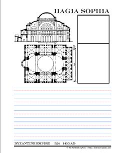 Justinian the Great and Hagia Sophia Notebooking Pages Teaching Social Studies, Teaching History, Teaching Art, Byzantine Architecture, Church Architecture, World History Classroom, Early Middle Ages, Story Of The World, World Geography