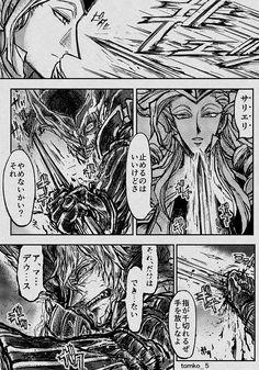 藤田先生の画調はアマデウスもあうよねって話になったので描いたよ!! 通常より角砂糖一個分だけ自我があるサリエリ先生を添えて(真っ黒な渦にすぐに溶けて消える)