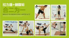 1 Pcs Bandes de Résistance Fitness Workout Matériel De Formation Pour Le Yoga…