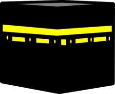 Kaaba Clip Art