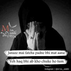 589 Best Sad Lonely Girl Images In 2019 Lonely Girl Urdu Quotes
