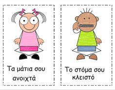 Imgs For > Preschool Classroom Rules Clipart Preschool Classroom Rules, Classroom Behavior, Kindergarten, Preschool Crafts, Behaviour Management, Classroom Management, Class Management, Give Me Five, Give It To Me