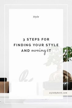 I've put together a quick checklist, Owning Your Style: An Essential Checklist, to help you evaluate your unique style. It's available for you to download and will give you access to my free Resource Library. It will help you on your journey to find your style and own it. | 3 Steps for Finding Your Style and Owning It | steps to finding your style | capsule wardrobe | personal stylist | minimalist style