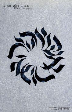 Our custom made hebrew tattoo designs Simbols Tattoo, Tatoo Henna, Tatoo Art, Get A Tattoo, Future Tattoos, Love Tattoos, Body Art Tattoos, New Tattoos, Small Tattoos