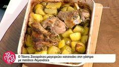Ο Τάκης Ζαχαράτος μαγειρεύει κατσικάκι στη γάστρα με πατάτες λεμονάτες! Sprouts, Potato Salad, Vegetables, Ethnic Recipes, Food, Veggies, Veggie Food, Brussels Sprouts, Meals