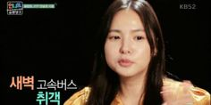 Min Hyo Rin talks about crying a lot because of her parents' opposition to her JYP training | http://www.allkpop.com/article/2016/05/min-hyo-rin-talks-about-crying-a-lot-because-of-her-parents-opposition-to-her-jyp-training