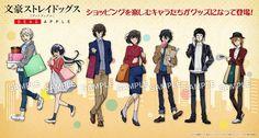 Stray Dogs Anime, Bongou Stray Dogs, Edogawa Ranpo, Anime Version, Dazai Osamu, Durarara, Dog Boarding, I Love Anime, Anime Manga