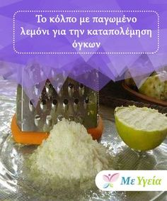 Health And Wellness, Health Fitness, Health Remedies, Vitamins, Cancer, Easy, Desserts, Food, Decor