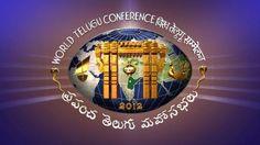 world telugu conference 2012 tirupathi