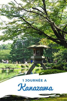 We searche travel and airline sites to help you find cheap flights at best prices. Destination Japon, Destination Voyage, Kanazawa, Destinations, Buddhist Temple, Famous Places, Once In A Lifetime, Japan Travel, Japan Trip