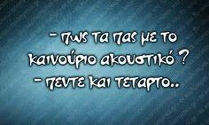 HARA !!!! - Google+ True Stories, Greek, Signs, Google, Funny, Greek Language, Shop Signs, Funny Parenting, Entertaining