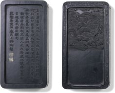 AN INSCRIBED IMPERIAL INKSTONE-FORM 'DRAGONS' INK CAKE BY LIU YUAN, QING DYNASTY, KANGXI PERIOD, THE INSCRIPTION QIANLONG, DATED TO THE GENGYIN YEAR (IN ACCORDANCE WITH 1770) in the form of a rectangular inkstone, one side carved with a pair of five-clawed dragons rising from swirling waves, all within a border of kui dragons, the reverse with an imperial inscription in lishu followed by two seals decorated in gilt reading bi de ('compare [oneself] to jade') and lang run ('bright and…